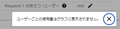 f:id:ponsuke_tarou:20210325103604p:plain