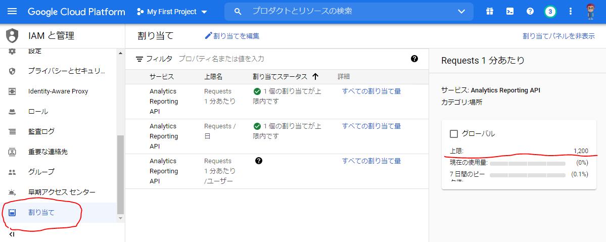 f:id:ponsuke_tarou:20210325143452p:plain