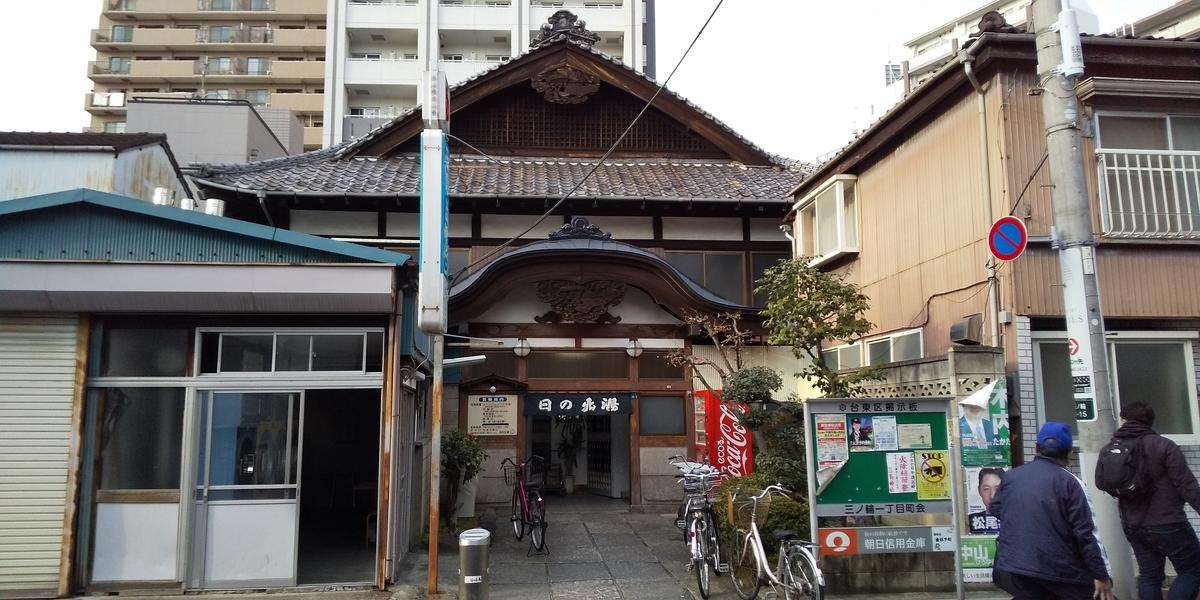 f:id:ponsuke_tarou:20210409212912j:plain