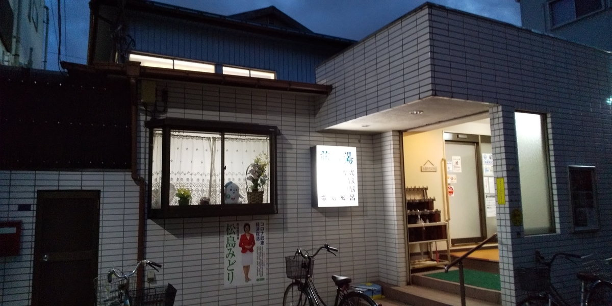 f:id:ponsuke_tarou:20210409213312j:plain