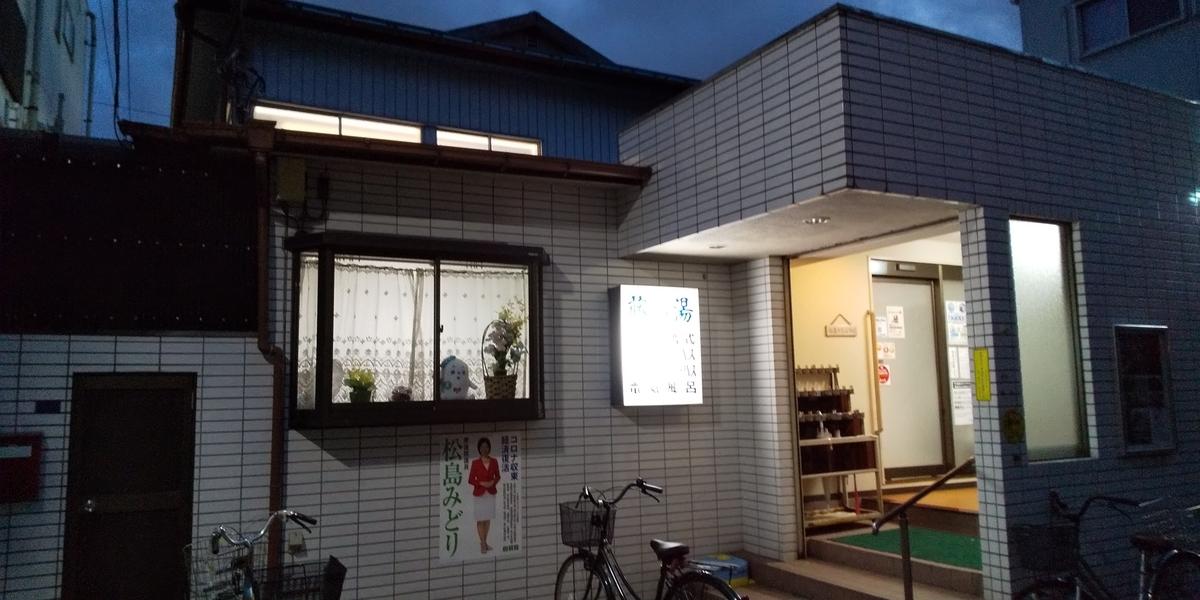f:id:ponsuke_tarou:20210415202903j:plain