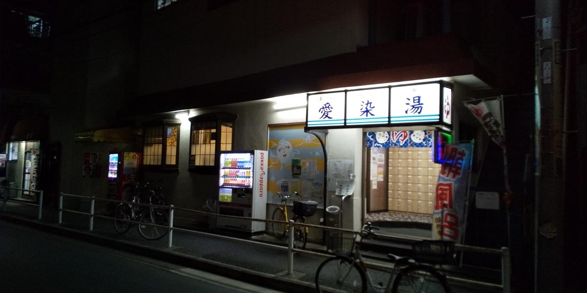 f:id:ponsuke_tarou:20210415203128j:plain