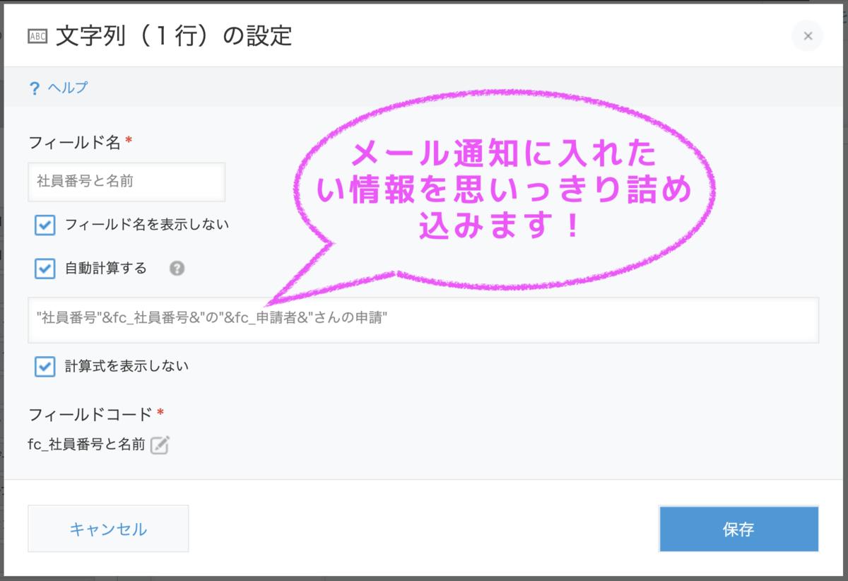 f:id:ponsuke_tarou:20210618212721p:plain