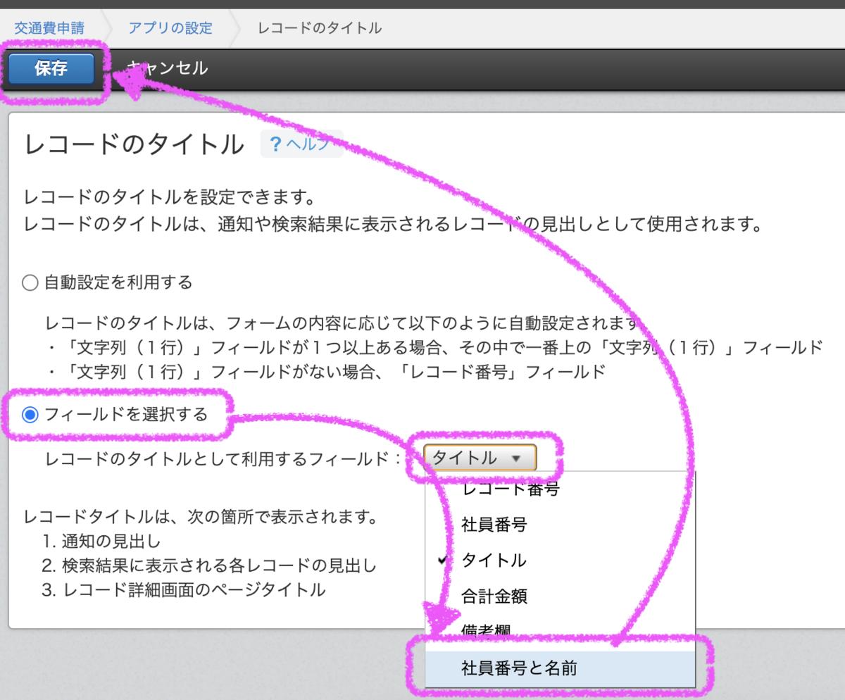f:id:ponsuke_tarou:20210618213104p:plain