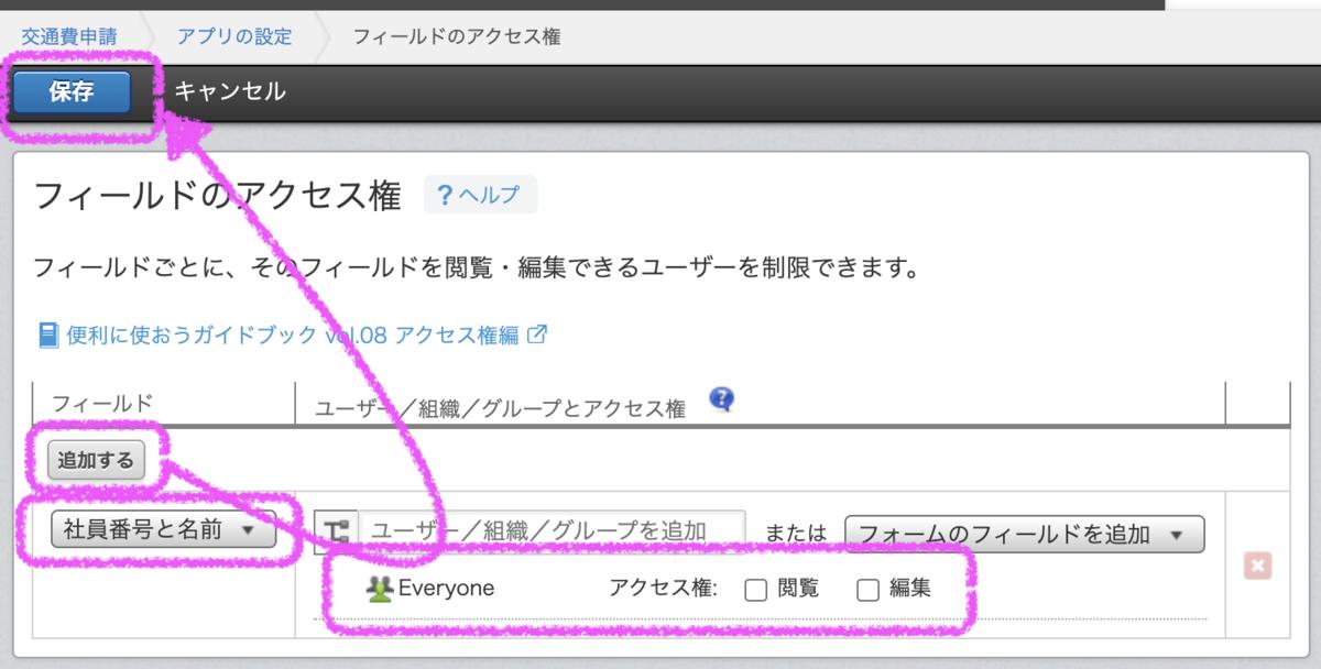 f:id:ponsuke_tarou:20210618214325p:plain