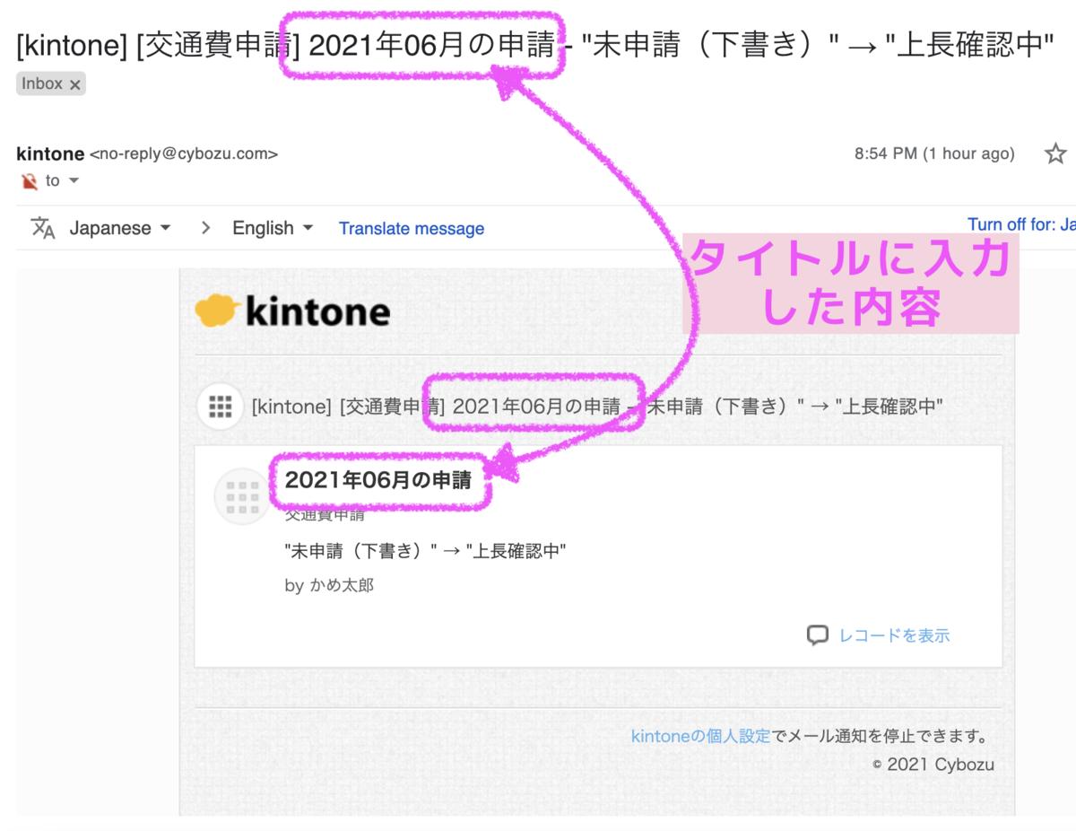 f:id:ponsuke_tarou:20210618223123p:plain