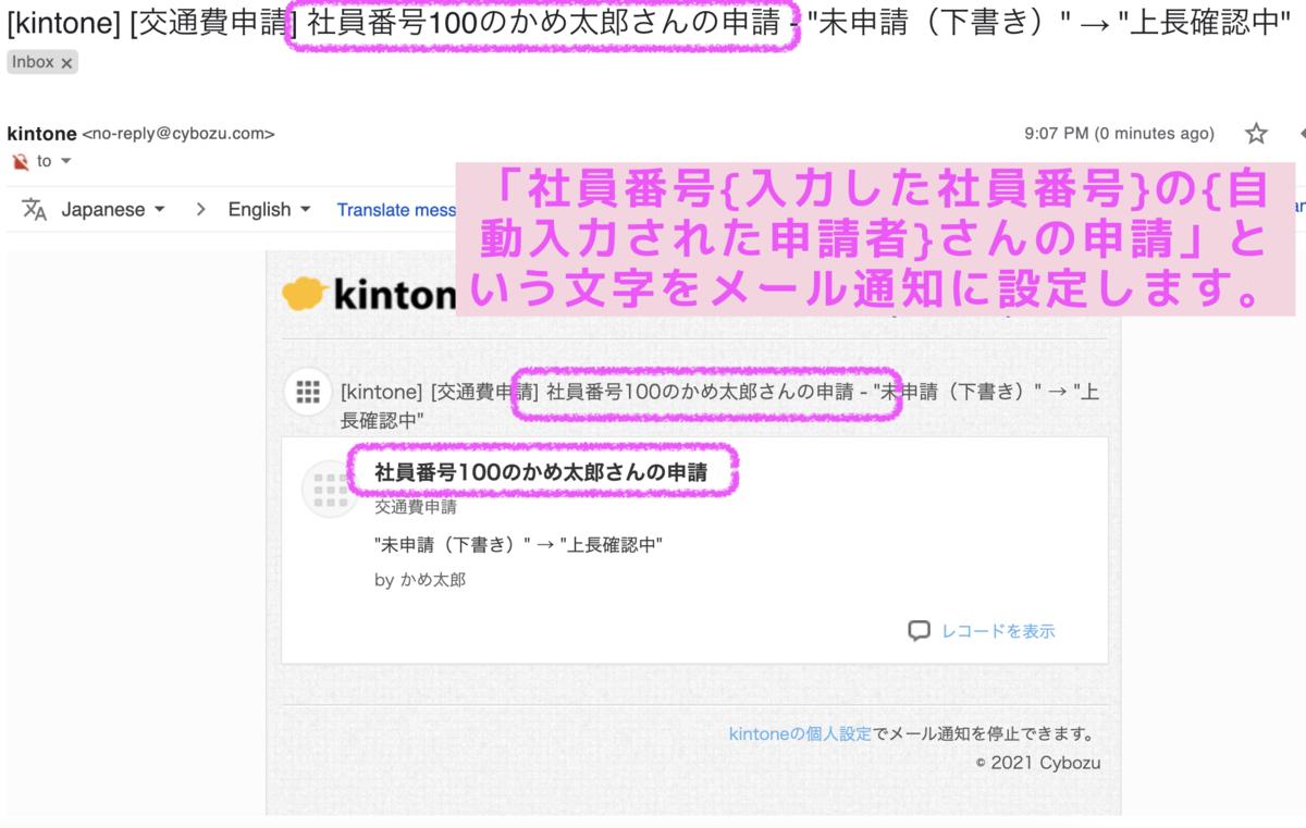 f:id:ponsuke_tarou:20210618223612p:plain