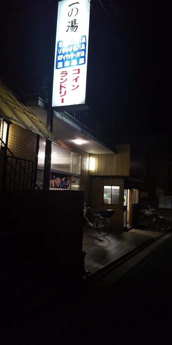 f:id:ponsuke_tarou:20210618234150j:plain