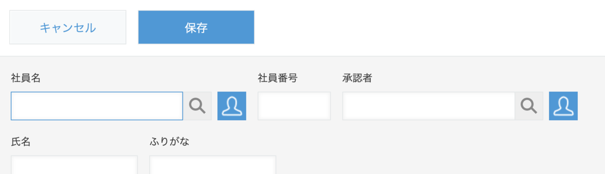 f:id:ponsuke_tarou:20210622211206p:plain