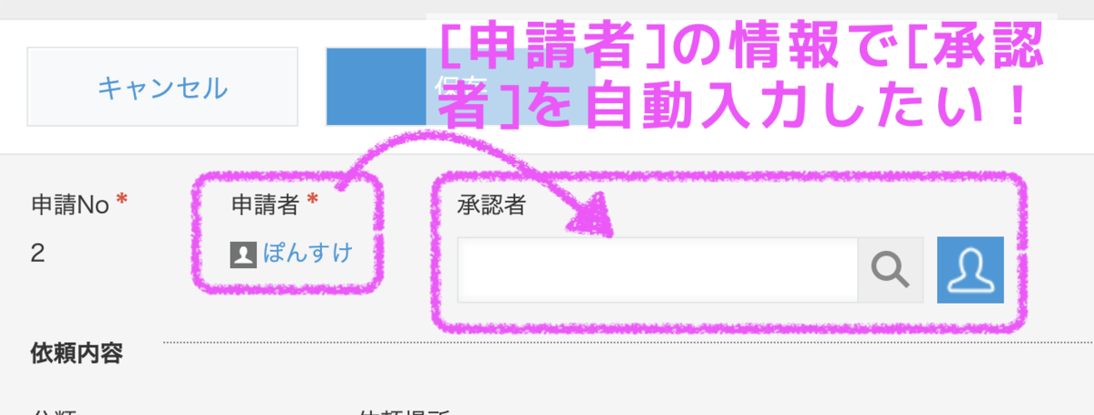 f:id:ponsuke_tarou:20210622212125p:plain