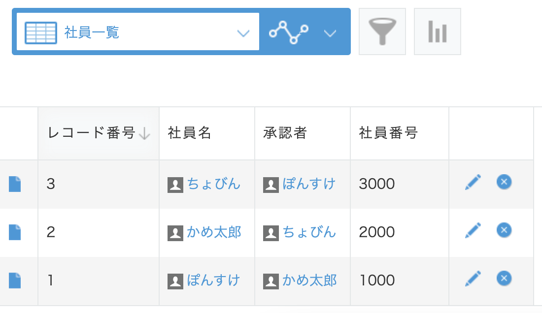 f:id:ponsuke_tarou:20210630185439p:plain