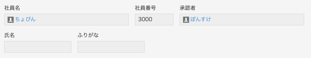 f:id:ponsuke_tarou:20210630191720p:plain