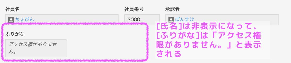f:id:ponsuke_tarou:20210630192310p:plain