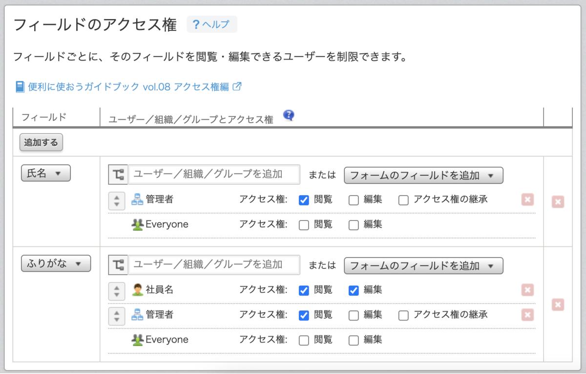 f:id:ponsuke_tarou:20210630192858p:plain