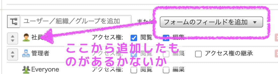 f:id:ponsuke_tarou:20210630194047p:plain