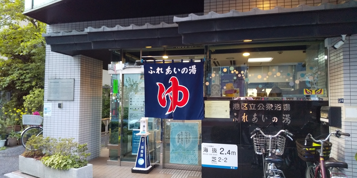 f:id:ponsuke_tarou:20210630194320j:plain