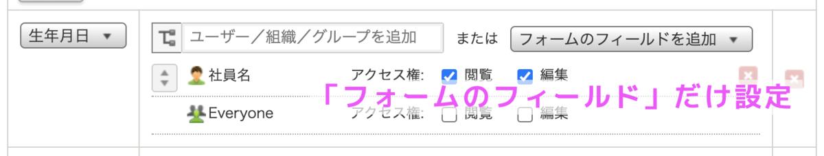 f:id:ponsuke_tarou:20210630221512p:plain