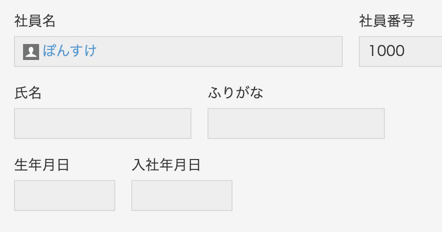 f:id:ponsuke_tarou:20210630221606p:plain
