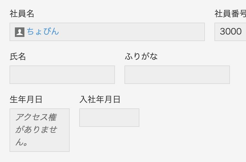 f:id:ponsuke_tarou:20210630221652p:plain