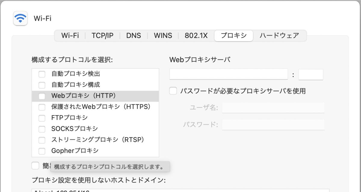 f:id:ponsuke_tarou:20210802222601p:plain