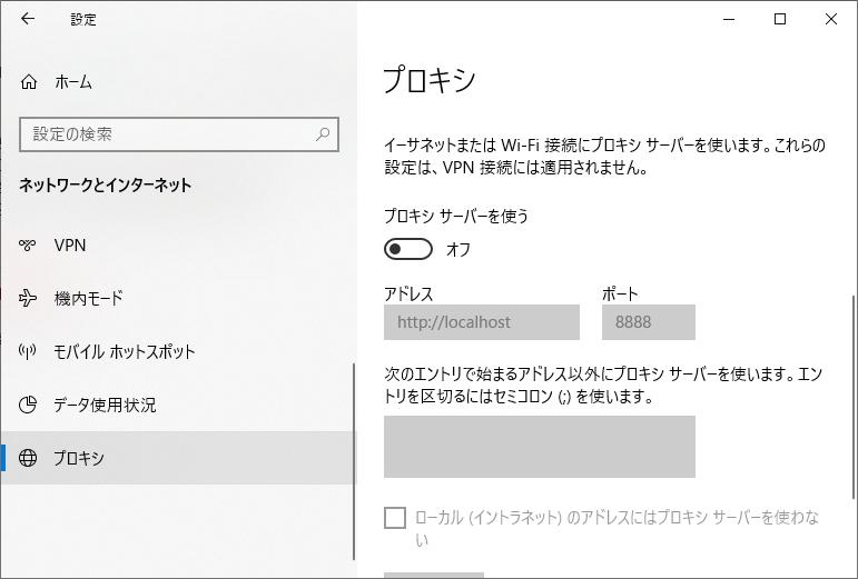 f:id:ponsuke_tarou:20210803093434p:plain