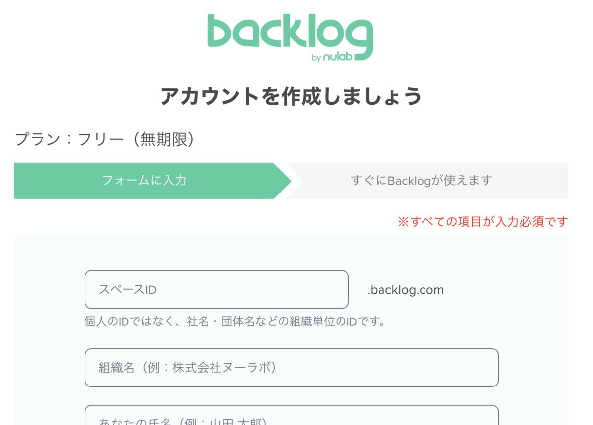 f:id:ponsuke_tarou:20210803190306p:plain