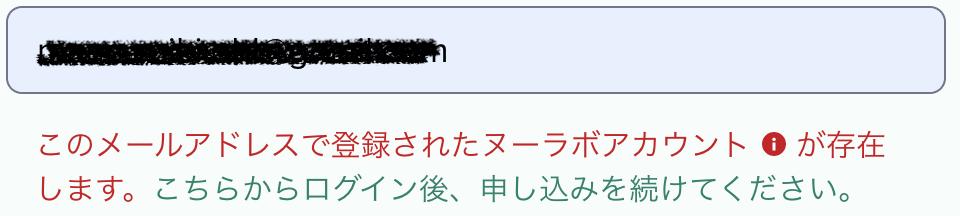 f:id:ponsuke_tarou:20210803190541p:plain