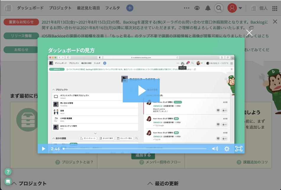 f:id:ponsuke_tarou:20210803191625p:plain