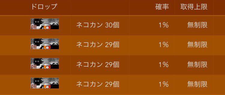 f:id:ponta-tasuki:20190514215903j:plain