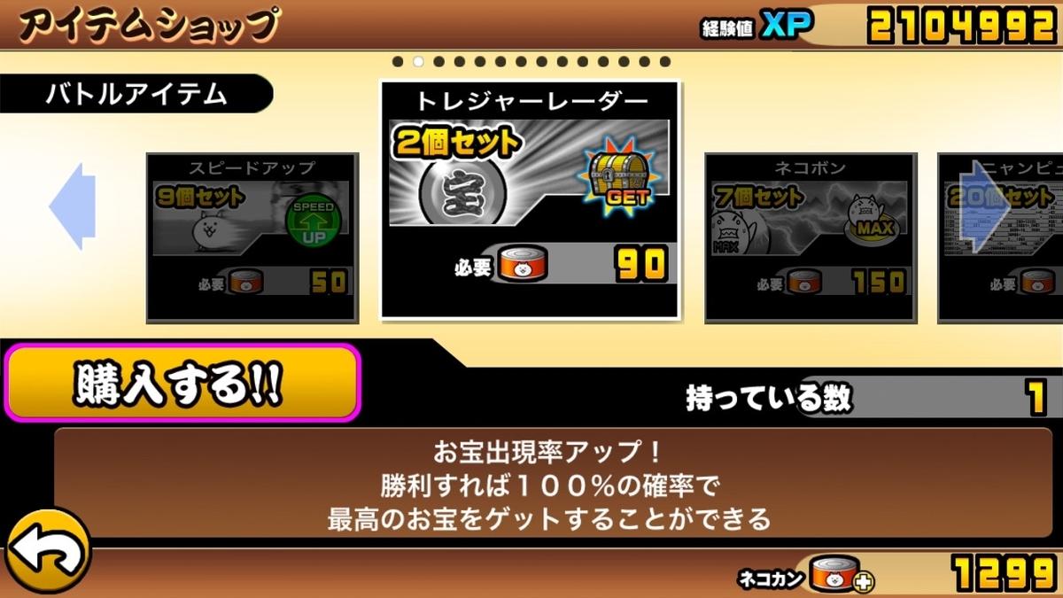 f:id:ponta-tasuki:20190514222250j:plain