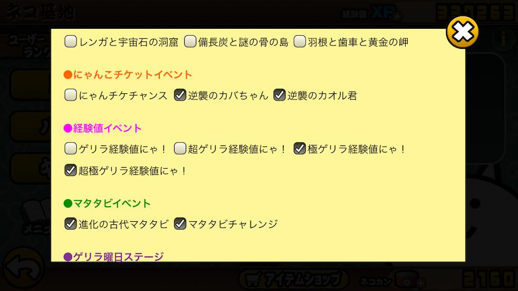 f:id:ponta-tasuki:20190527231316p:image