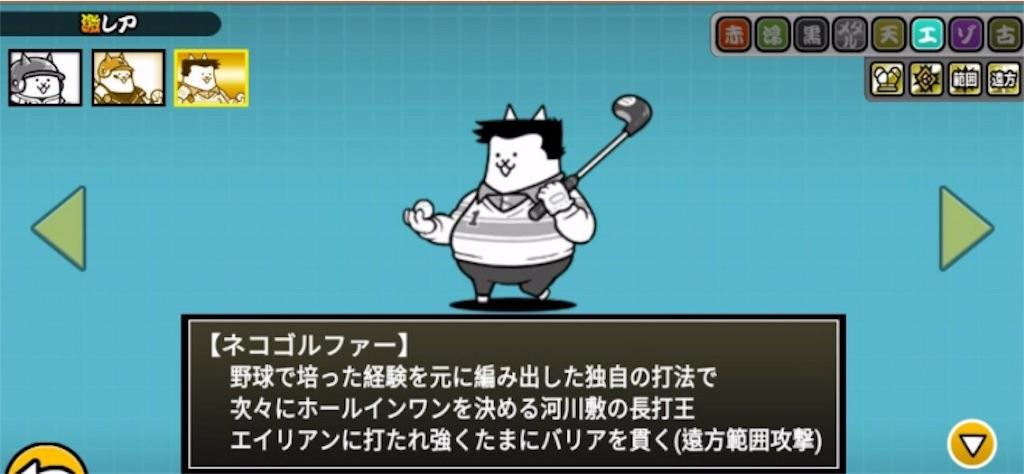 f:id:ponta-tasuki:20190527234157j:image