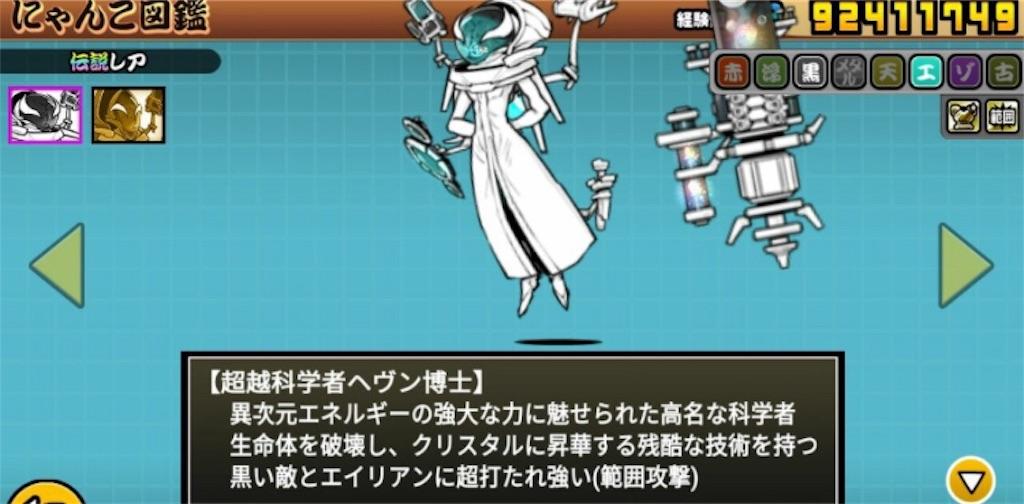 f:id:ponta-tasuki:20190527235957j:image