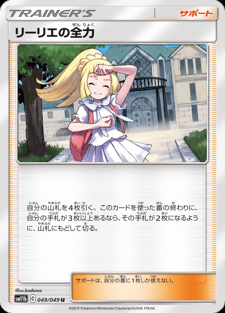 f:id:ponta-tasuki:20190720002334p:image