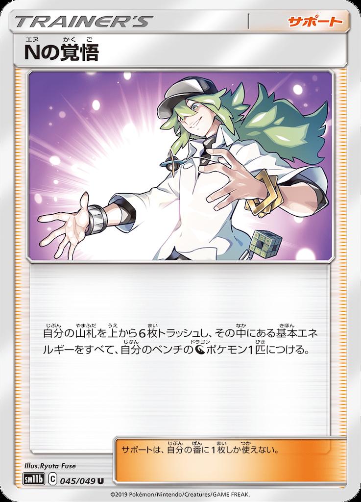 f:id:ponta-tasuki:20190720003332p:image