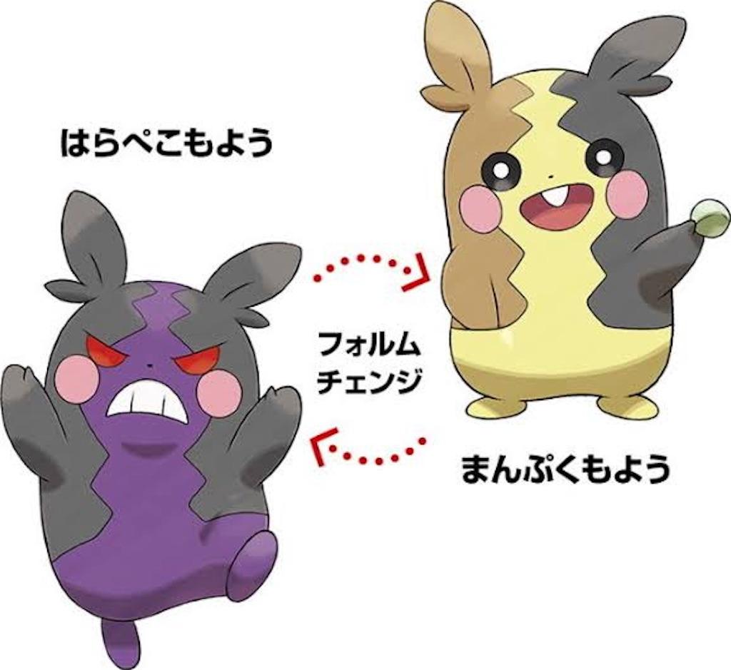f:id:ponta-tasuki:20190906142322j:image