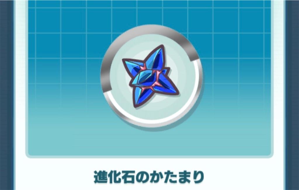 f:id:ponta-tasuki:20190906175201j:image