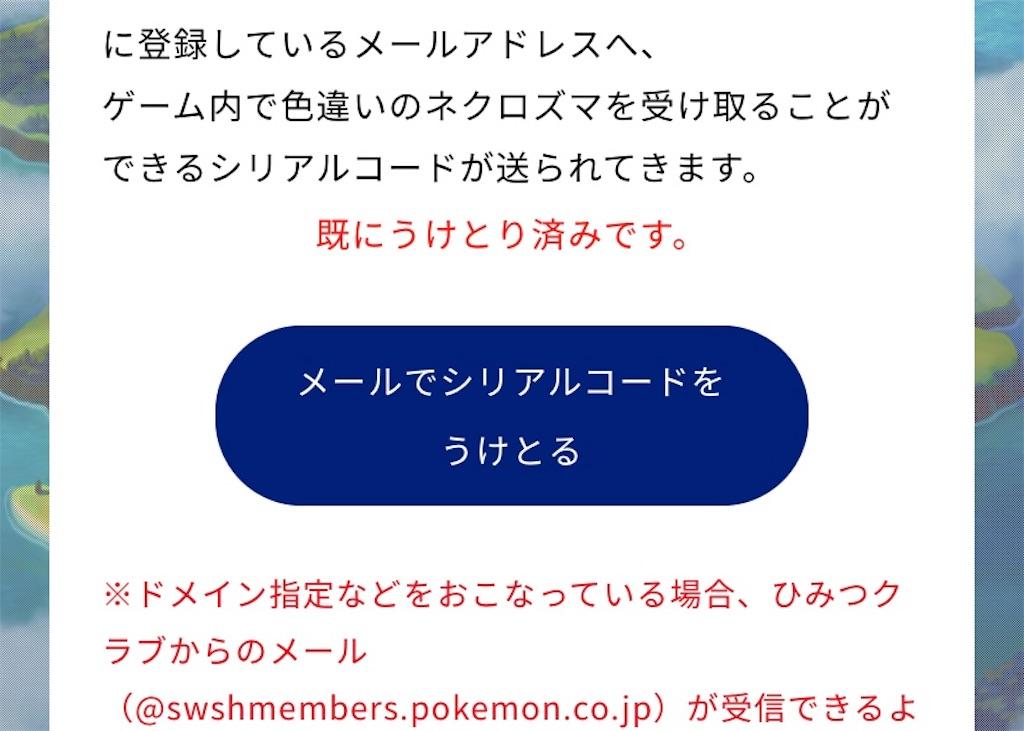 f:id:ponta-tasuki:20190907091231j:image