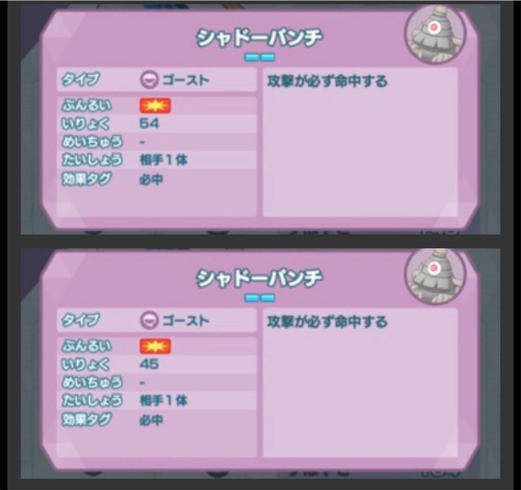 f:id:ponta-tasuki:20190913032332j:image