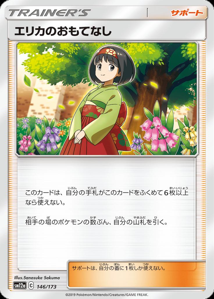 f:id:ponta-tasuki:20190922125442p:image
