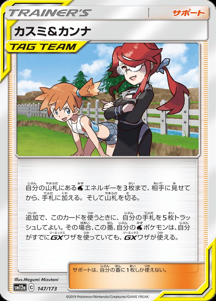 f:id:ponta-tasuki:20190922222239p:image