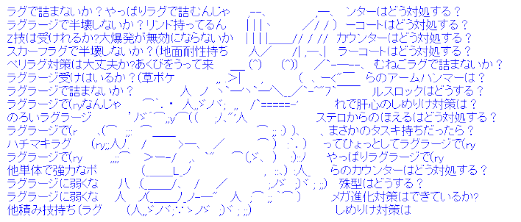 f:id:ponta-tasuki:20191008032953p:image