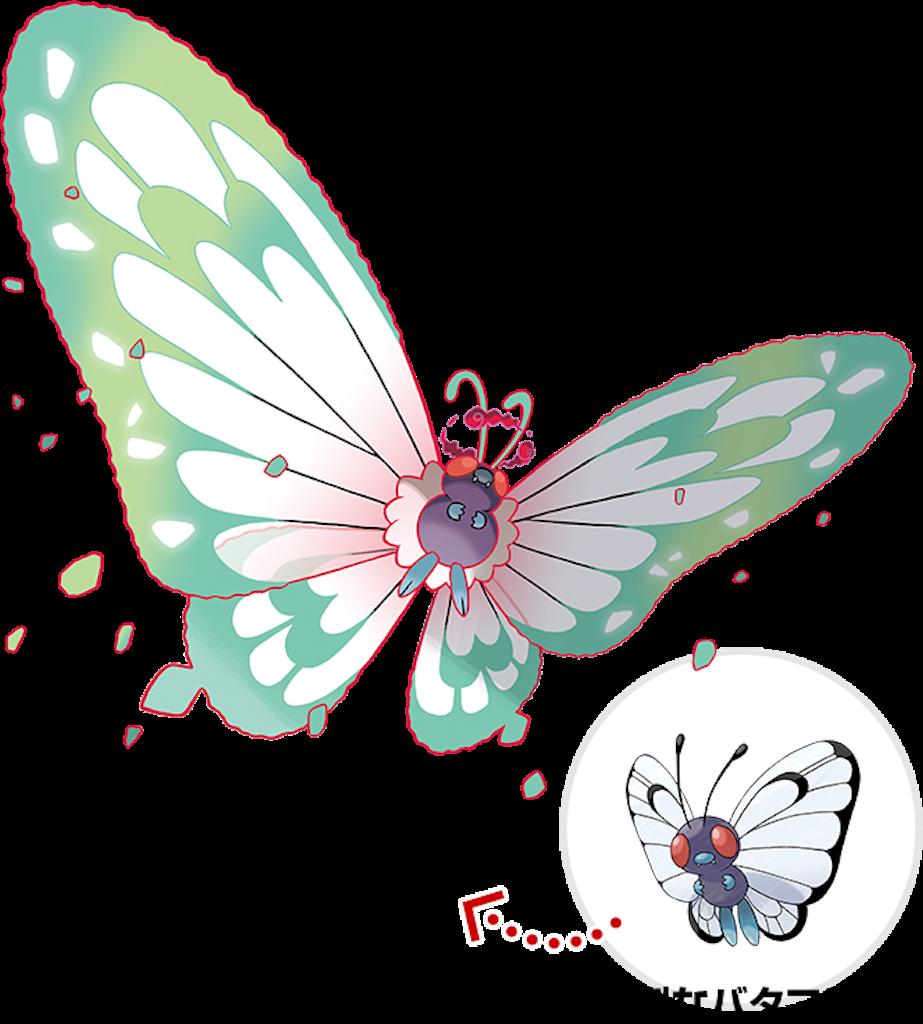 f:id:ponta-tasuki:20191016230442p:image
