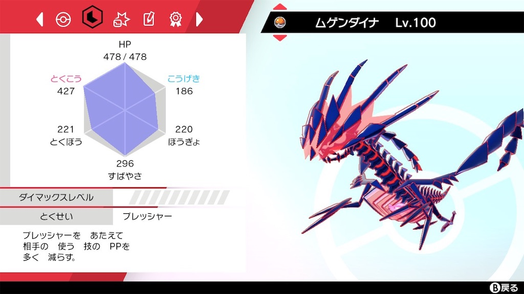 f:id:ponta-tasuki:20191122111843j:image