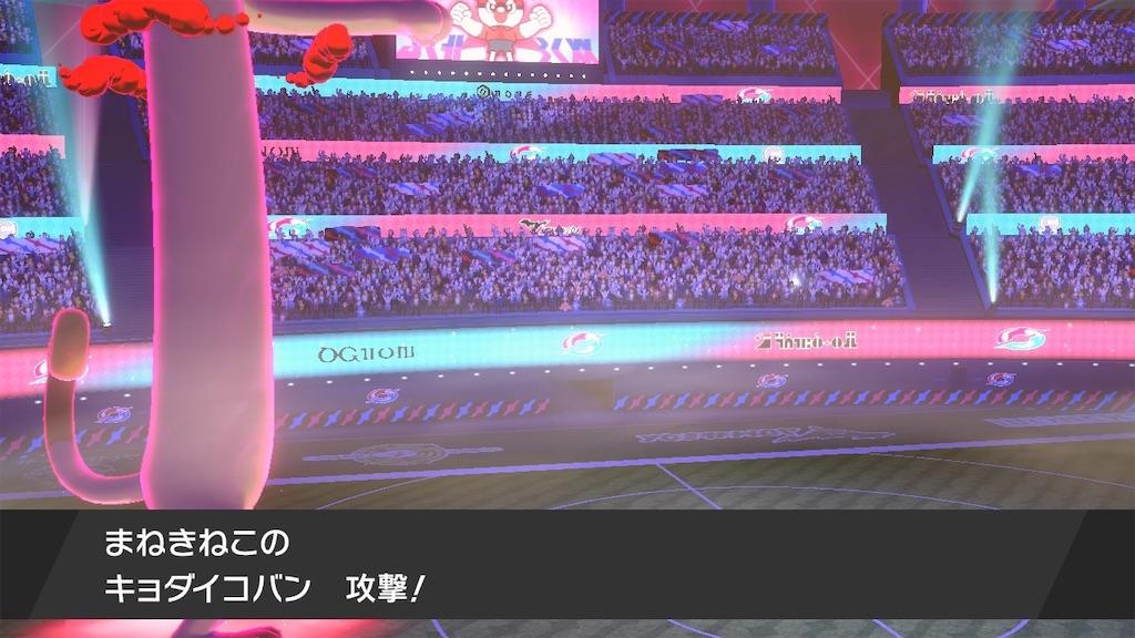 f:id:ponta-tasuki:20191122120920j:image