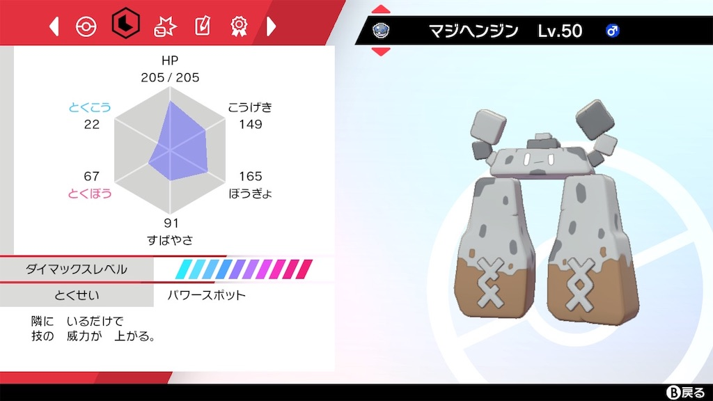 f:id:ponta-tasuki:20200128192944j:image