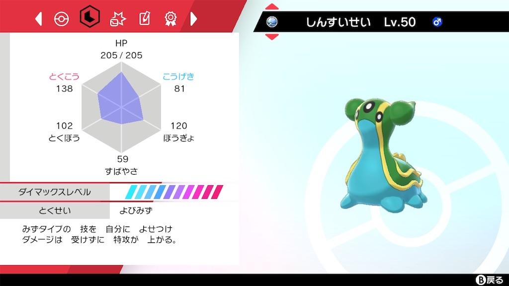f:id:ponta-tasuki:20200128194007j:image