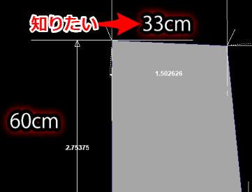 f:id:ponta565:20201019003501p:plain