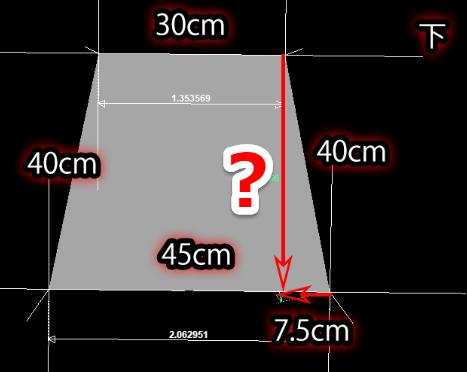 f:id:ponta565:20201019003531p:plain