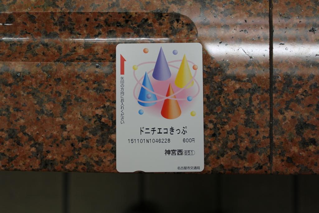 f:id:pontapple:20151101184037j:plain
